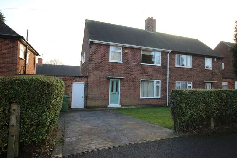 3 Bedrooms Semi Detached House for sale in Askeby Drive, Nottingham, NG8