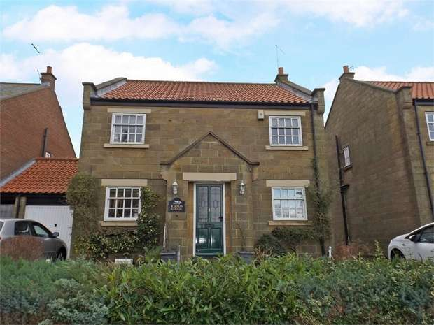 4 Bedrooms Detached House for sale in Lawns Gill, Skelton-in-Cleveland, Saltburn-by-the-Sea, North Yorkshire
