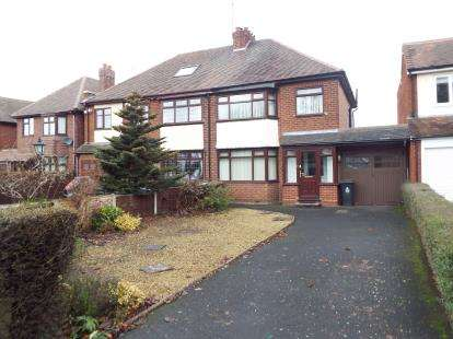 3 Bedrooms Semi Detached House for sale in Coronation Road, Pelsall, Walsall, West Midlands