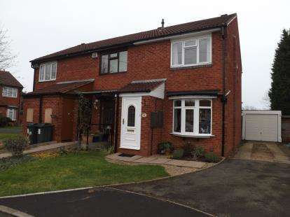 2 Bedrooms End Of Terrace House for sale in Nailers Close, Birmingham, West Midlands