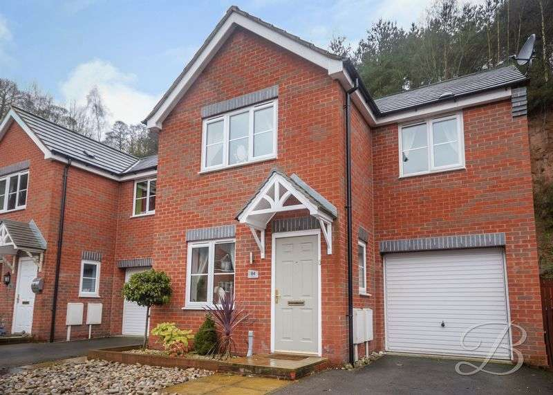 3 Bedrooms Detached House for sale in Stone Bank, Mansfield