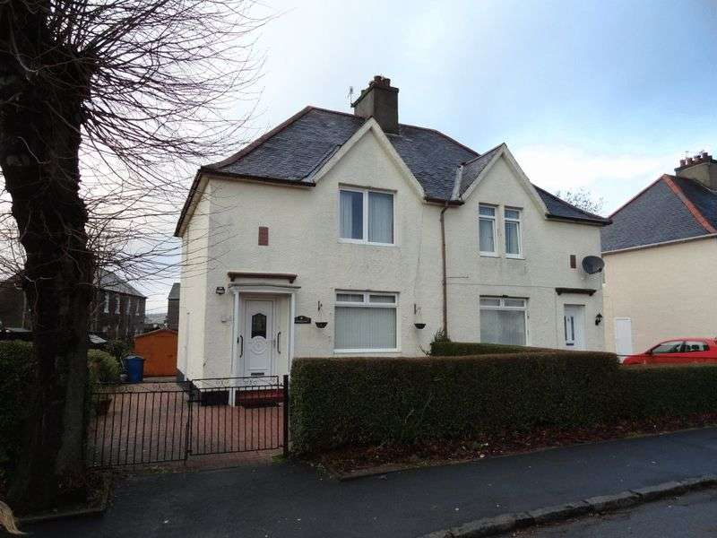 2 Bedrooms Semi Detached House for sale in Strowans Road, Dumbarton