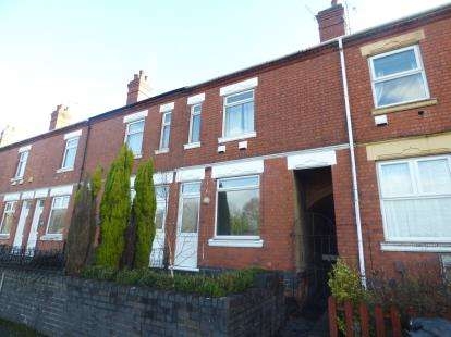 3 Bedrooms Terraced House for sale in Longford Road, Exhall, Coventry, Warwickshire