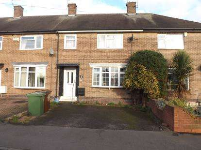 3 Bedrooms Terraced House for sale in Bridgnorth Drive, Clifton, Nottingham
