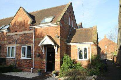 4 Bedrooms End Of Terrace House for sale in The Green, Markfield, Leicestershire