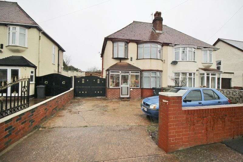 3 Bedrooms House for sale in Stafford Road, Oxley, Wolverhampton