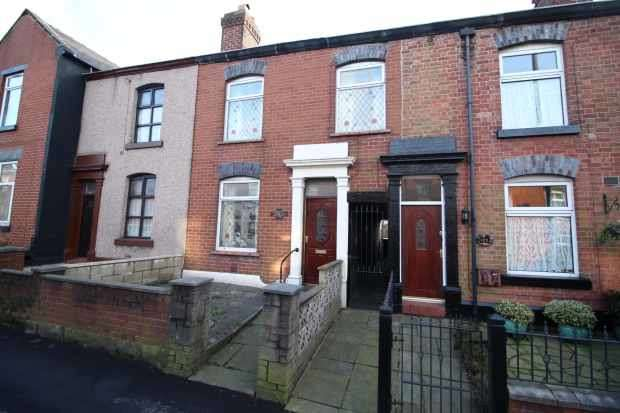 3 Bedrooms Terraced House for sale in Brooke Street, Chorley, Lancashire, PR6 0LB
