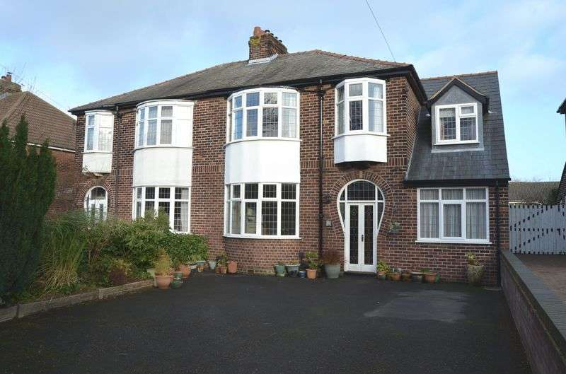 4 Bedrooms Semi Detached House for sale in Moughland Lane, Higher Runcorn