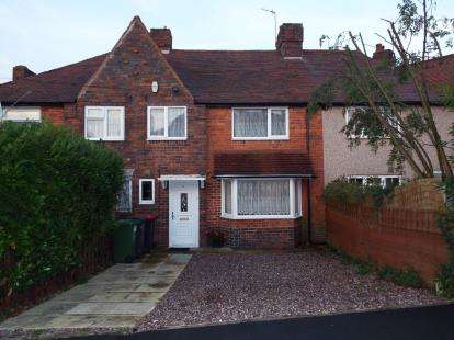 3 Bedrooms Terraced House for sale in James Street, Gun Hill, Coventry, Warwickshire