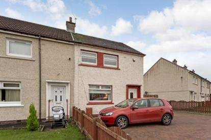 2 Bedrooms End Of Terrace House for sale in Burn Crescent, Motherwell