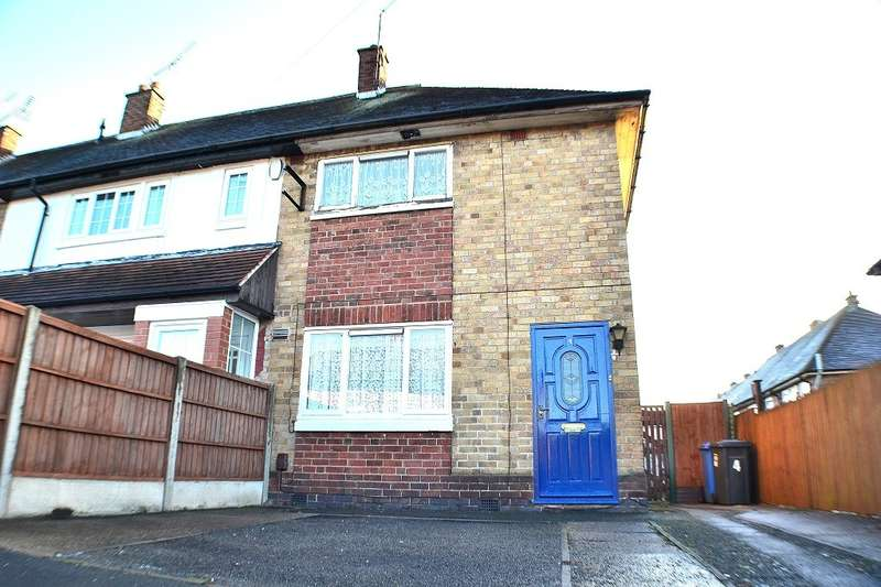 2 Bedrooms End Of Terrace House for sale in Peterborough Street, Derby