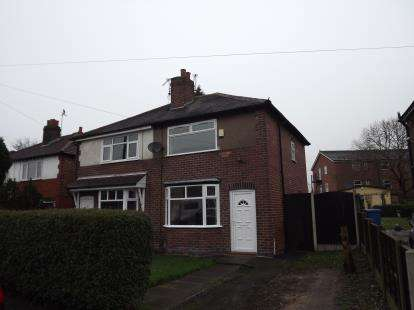 2 Bedrooms Semi Detached House for sale in Marina Road, Bredbury, Stockport, Greater Manchester
