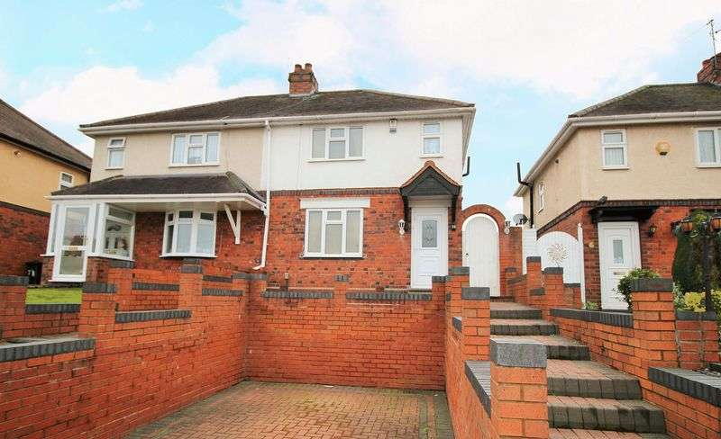 2 Bedrooms Semi Detached House for sale in Wallows Road, Brierley Hill