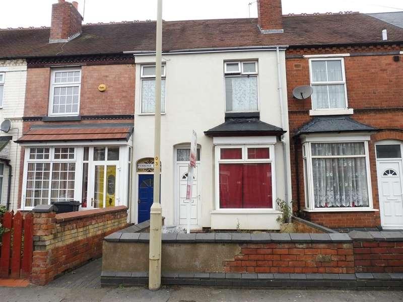 3 Bedrooms Terraced House for sale in Nimmings Road, Halesowen, B62