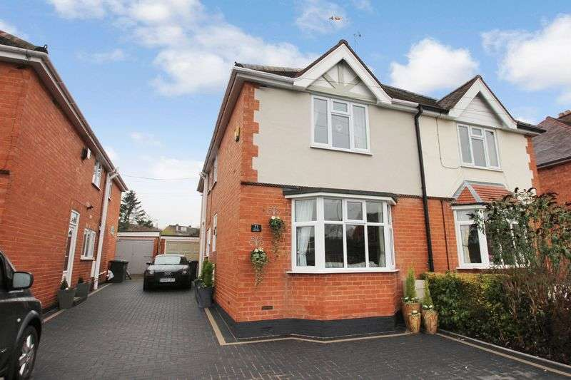 3 Bedrooms Semi Detached House for sale in Crooks Lane, Studley