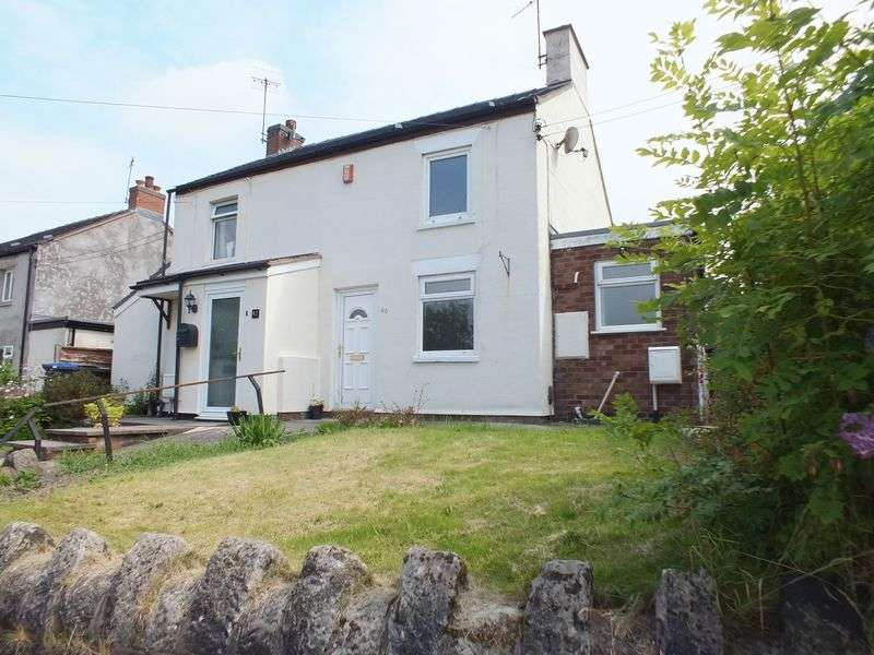 2 Bedrooms Semi Detached House for sale in Station Road, Biddulph