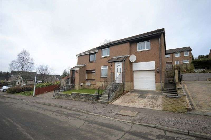 3 Bedrooms Semi Detached House for sale in Cowal Crescent, Balgeddie, Glenrothes