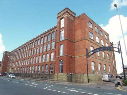 2 Bedrooms Flat for sale in Centenary Mill Court, New Hall Lane, Preston, Lancashire, PR1