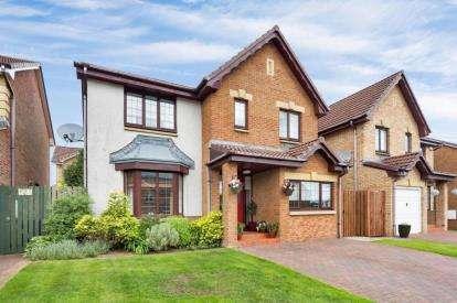 4 Bedrooms Detached House for sale in Cumming Avenue, Carluke, South Lanarkshire