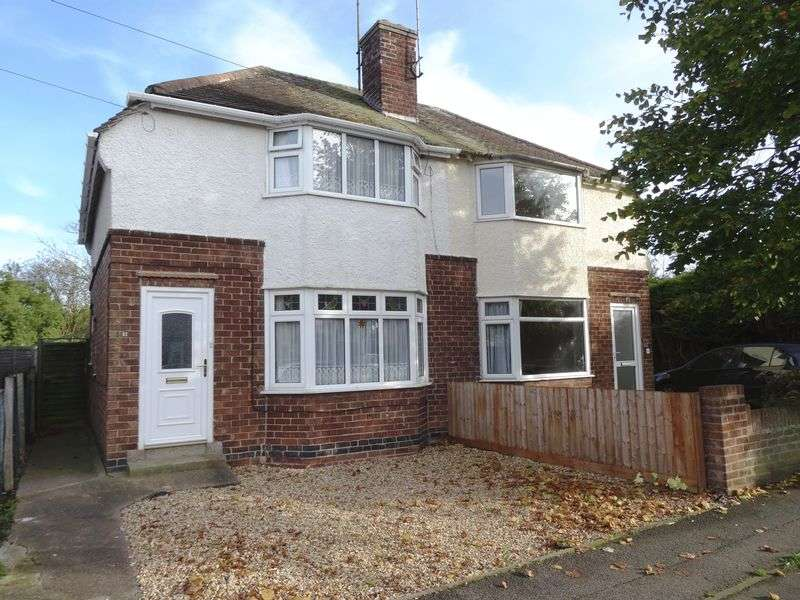 3 Bedrooms Semi Detached House for sale in Hannam Boulevard, Spalding
