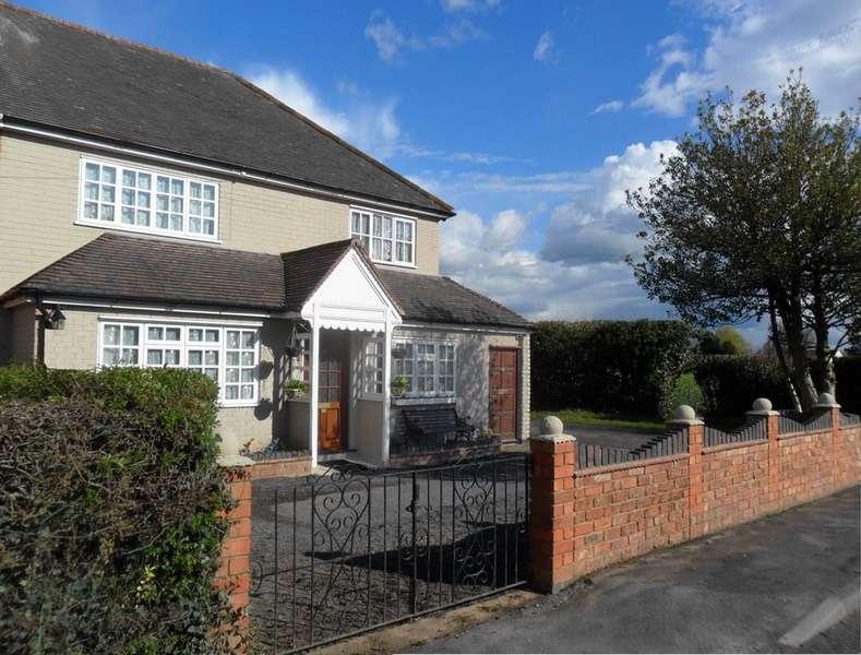 5 Bedrooms Semi Detached House for sale in Efflinch Lane, Barton under Needwood, Staffordshire, DE13