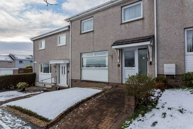 3 Bedrooms Terraced House for sale in Glen Feshie, East Kilbride, South Lanarkshire, G74 2BQ