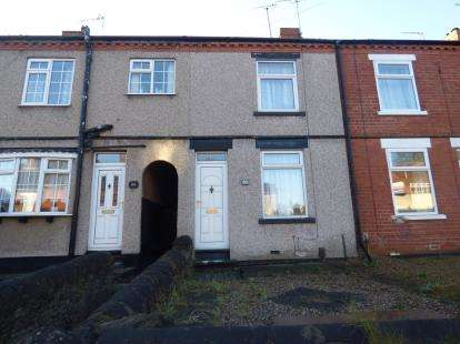2 Bedrooms Terraced House for sale in Mansfield Road, Skegby, Sutton In Ashfield, Nottinghamshire