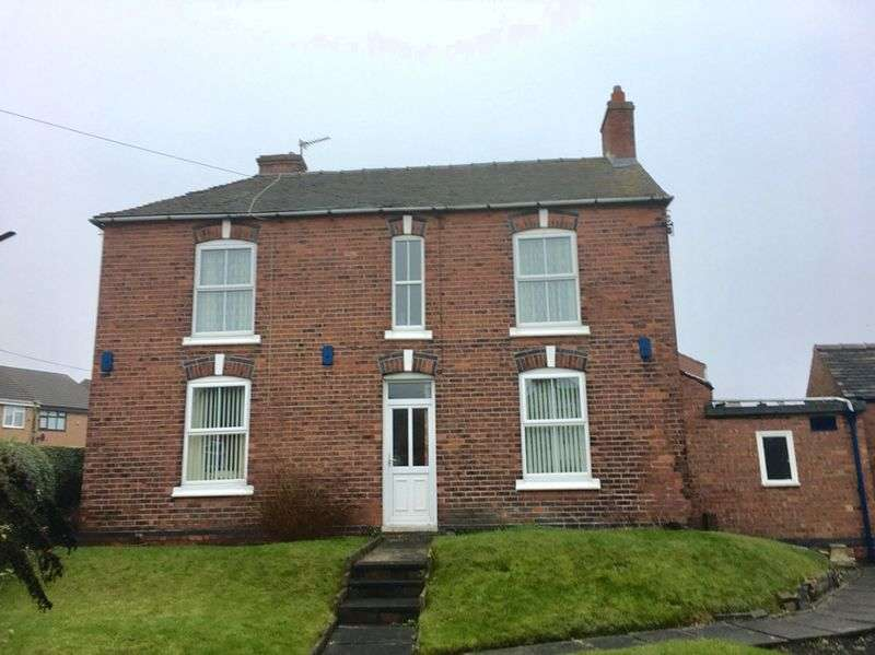 3 Bedrooms Detached House for sale in High Street, Newhall, Swadlincote