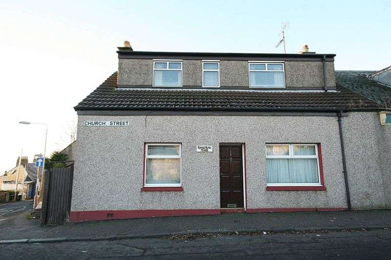 3 Bedrooms Cottage House for sale in Chruch Street, Buckhaven