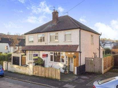 3 Bedrooms Semi Detached House for sale in Park Road, Carlton, Nottingham