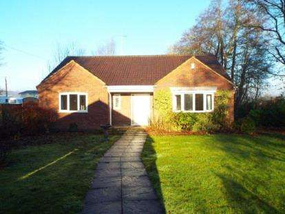 3 Bedrooms Bungalow for sale in Kirkby Lane, Pinxton, Nottingham, Derbyshire