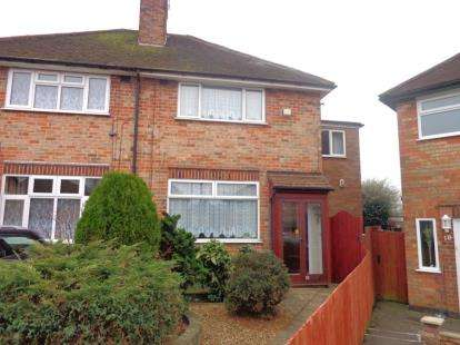 3 Bedrooms Semi Detached House for sale in Hillcroft Close, Thurmaston, Leicester, Leicestershire