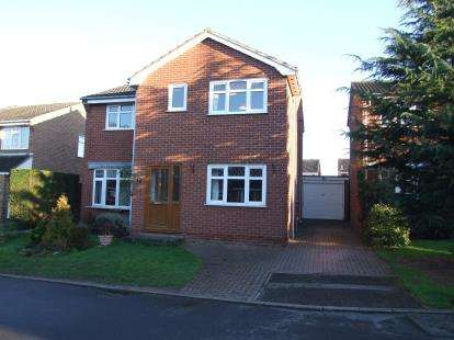 4 Bedrooms Detached House for sale in Exeter Close, East Leake, Loughborough, Leicestershire