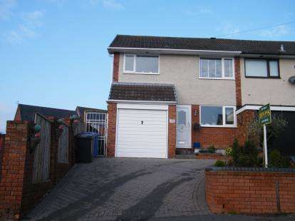 3 Bedrooms End Of Terrace House for sale in Parkhill Road, Burntwood, Staffordshire