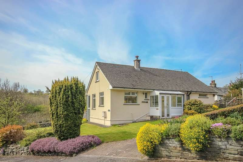 2 Bedrooms Detached Bungalow for sale in Hartfield, Seed Howe, Staveley