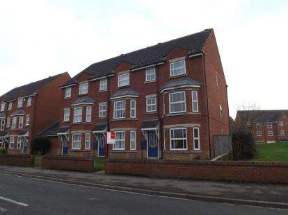 3 Bedrooms Terraced House for sale in Romanby Road, Northallerton, North Yorkshire