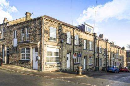 2 Bedrooms End Of Terrace House for sale in Clock View Street, Keighley, West Yorkshire