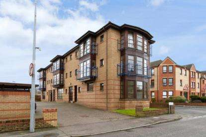 2 Bedrooms Flat for sale in Donaldson Street, Kirkintilloch, Glasgow, East Dunbartonshire