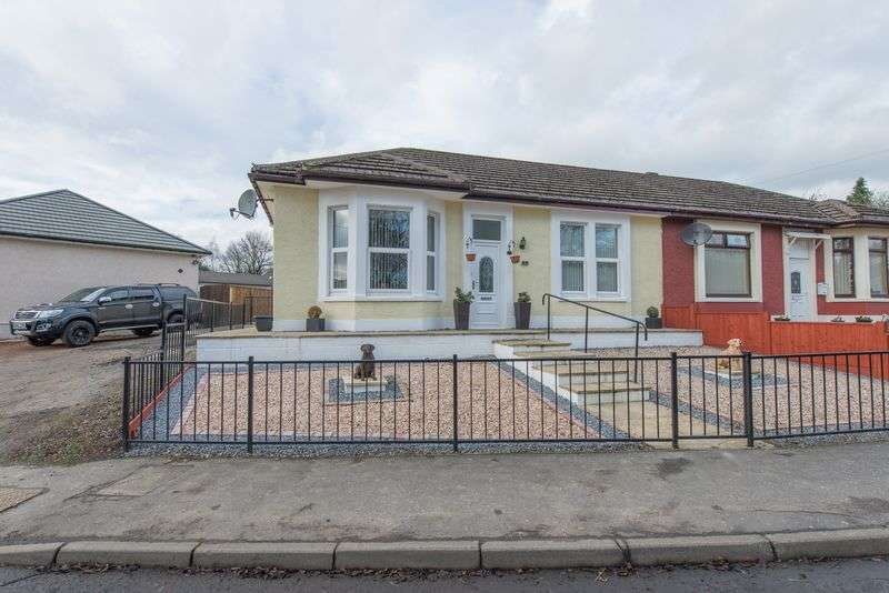 2 Bedrooms Semi Detached Bungalow for sale in Cannop Crescent, Stoneyburn, EH47 8EF