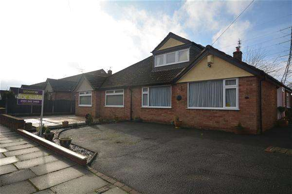 3 Bedrooms Bungalow for sale in Eton Drive, Thornton Hough