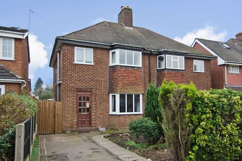 3 Bedrooms Semi Detached House for sale in Chapel Lane, Lichfield