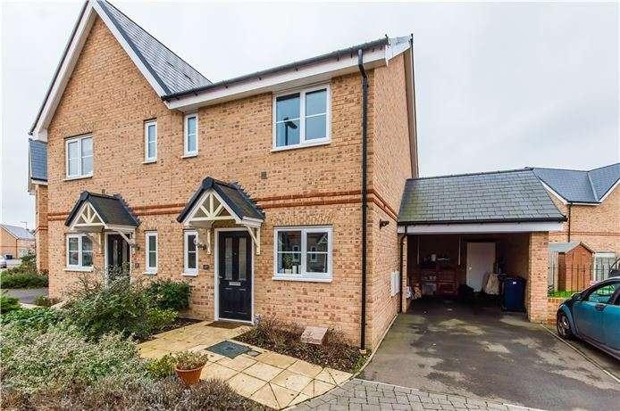 2 Bedrooms Semi Detached House for sale in Primrose Lane, Impington, Cambridge