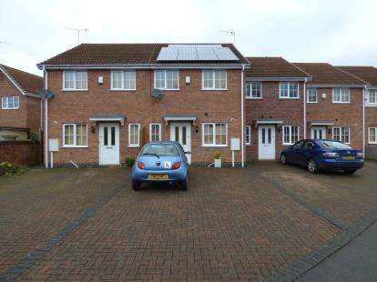 3 Bedrooms Terraced House for sale in Wards End, Oadby, Leicester, Leicestershire