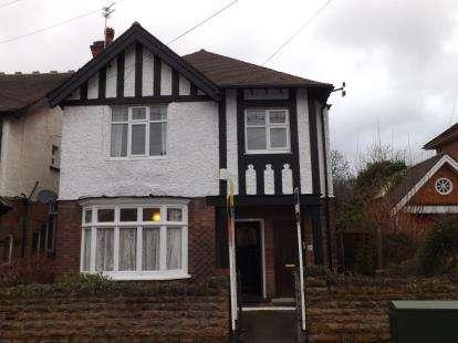 2 Bedrooms Maisonette Flat for sale in Sandringham Avenue, West Bridgford, Nottingham