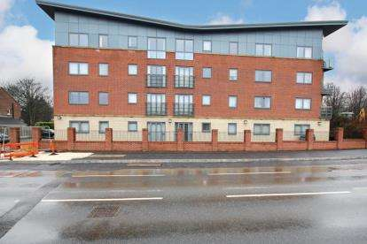 2 Bedrooms Flat for sale in Stone Arches, York Road, Doncaster