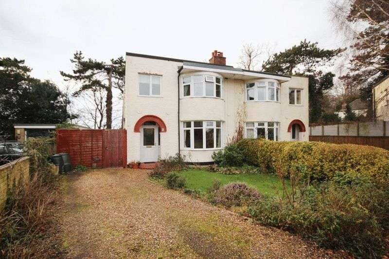 3 Bedrooms Semi Detached House for sale in Fernhill, Norwich
