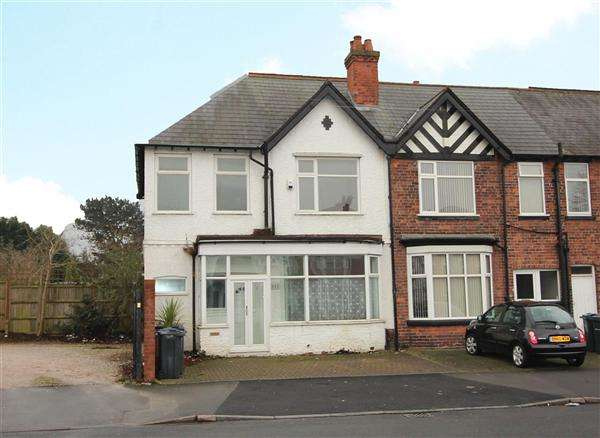 3 Bedrooms End Of Terrace House for sale in Shaftmoor Lane, Hall Green