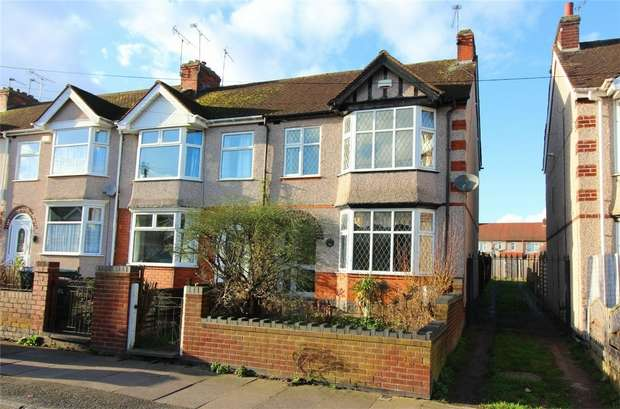 3 Bedrooms End Of Terrace House for sale in Farren Road, Wyken, Coventry