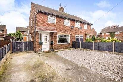 2 Bedrooms Semi Detached House for sale in Parrock Close, Penwortham, Preston, Lancashire, PR1