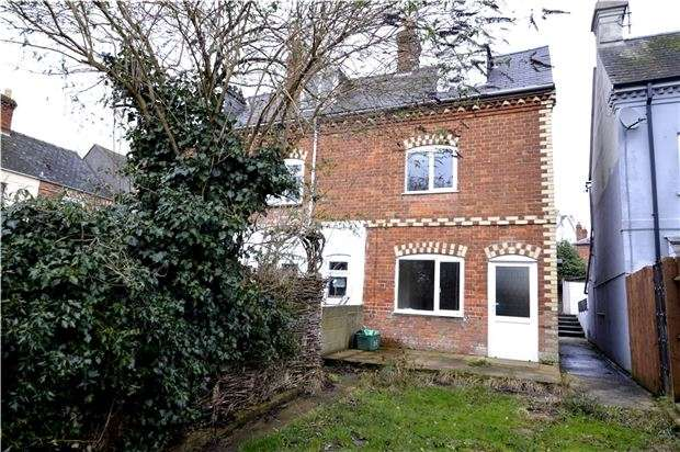 2 Bedrooms End Of Terrace House for sale in Central Road, Stroud, Gloucestershire, GL5 4HQ